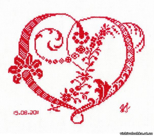 Вышивка символ любви 23