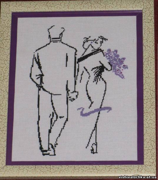 Монохромная вышивка крестом пара влюбленных
